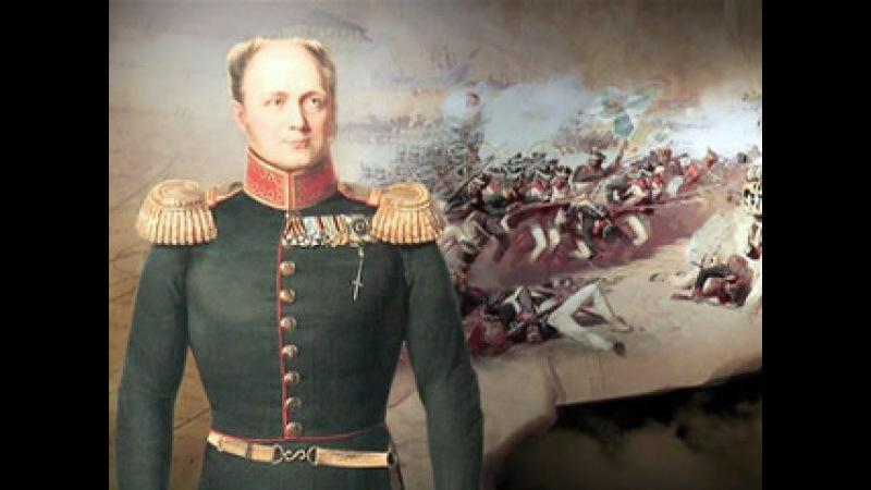 Война и мир Александра I. Ура! Мы в Париже! / Смотреть онлайн / Russia.tv