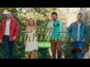 Klavye Delikanlıları | Yakında Show TV'de Başlıyor!