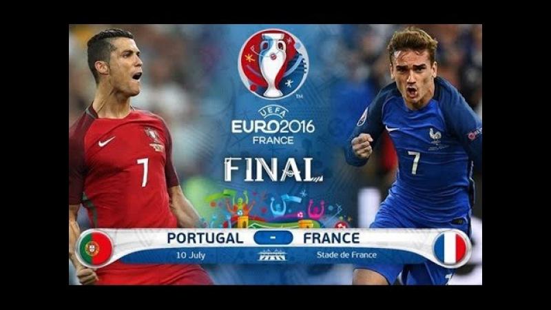 ФИНАЛ ЕВРО 2016. Португалия - Франция. Победный гол Эдера.