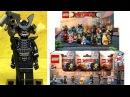 Лего Ниндзяго Фильм минифигурки Обзор LEGO Ninjago Movie minifigures