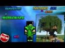Играю в MINECRAFT выживание 2|достроил конюшню
