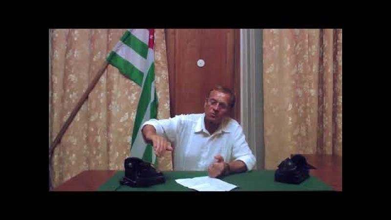 Абхазия как талисман победного оверштага Русской цивилизации Ефимов В.А