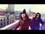 NBC feat. P.O.B. &amp DJ Aspirins - На Нас Смотри