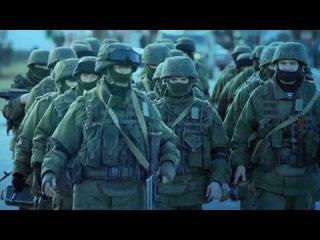 Командование сил специальных операций России: Русский перевод.