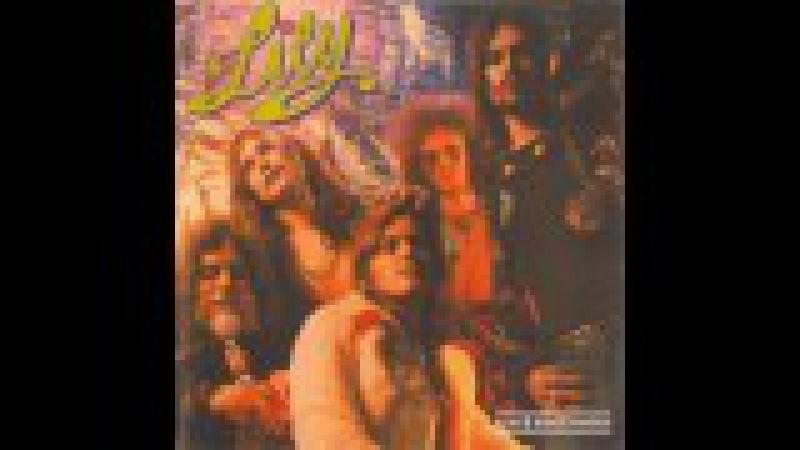 Lily Adlerbar V C U We See You LP Bonus Track 1973 Progressive Rock Germany