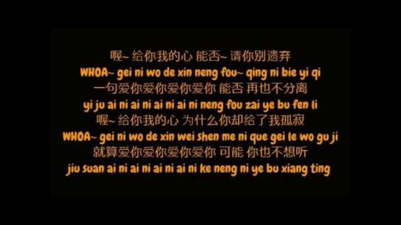 邓紫棋 (Deng Zi Qi G.E.M) - A.I.N.Y. (爱你) (Simplified Chinese Pinyin Lyrics HD)
