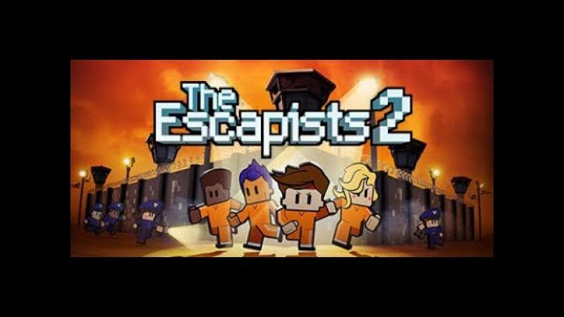 Упекли в тюрьму.][НО ПОБЕГ ГАРАНТИРОВАН][The escapists 2