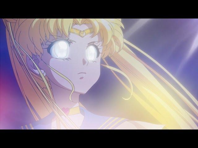 Sailor M - Reverie