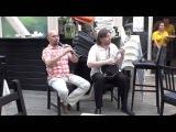 Duet Trad Jazz - МУЗЕОН - кафе