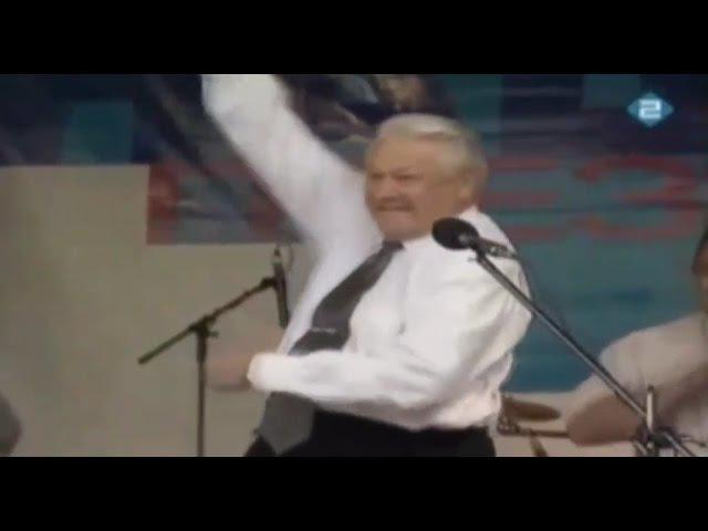 Пьяный Ельцин танцует и поёт Самая полная подборка Редкие кадры