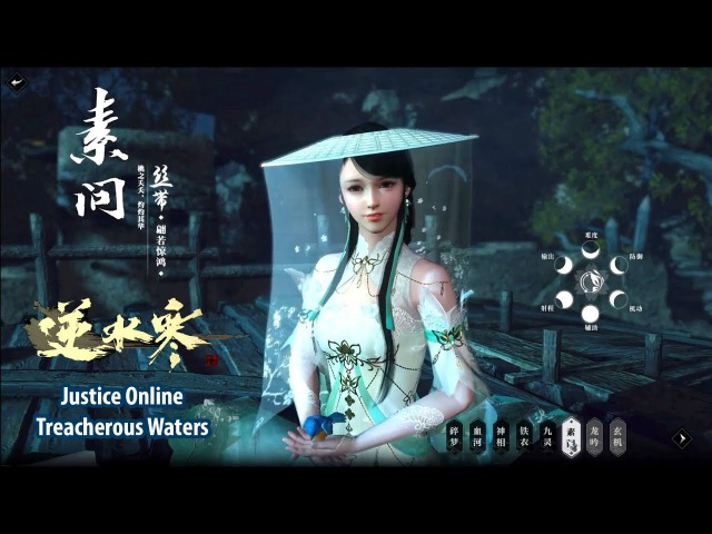 Justice Online Treacherous Waters 逆水寒ol - 1st CBT Main Story Gameplay vs Character Creation Preview