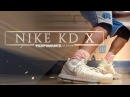Видео Обзор Nike Zoom KD X