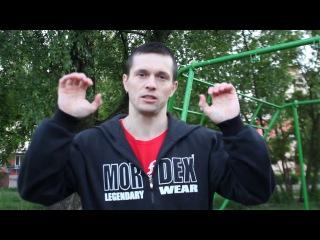 6 ЛАЙФ-ХАКОВ: как подтянуться больше своего максимума