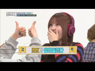 (Weekly Idol EP.304) TWICE Game Genius MOMO