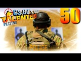 CSGO's Got Talented Players #50 - Best Oddshots, Highlights &amp Funny Moments
