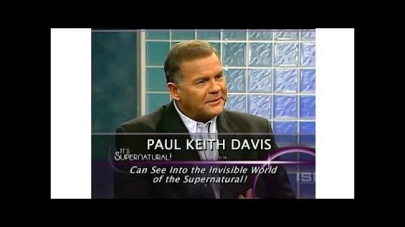 Пол Кейт Дэвис Ветер перемен и ангел прорыва 2009