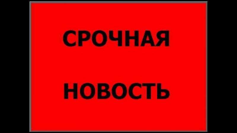 СРОЧНО!! ЖАРА В ПРЯМОМ ЭФИРЕ!! ЛАВРОВ ПОСЛАЛ МАЙДАНУТОГО!! ВОТ ТАК НУЖНО ОТВЕЧАТЬ ...