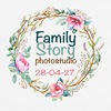 "Фотостудия ""FamilyStory"""