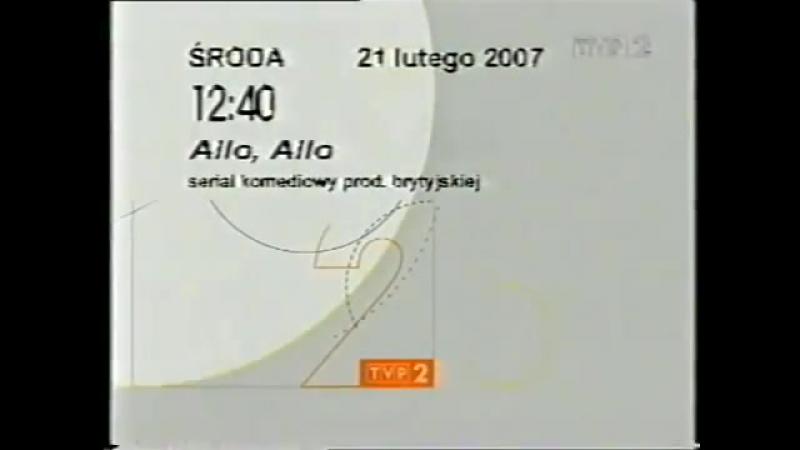 Начало эфира (TVP2 [Польша], 21.02.2007)
