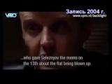 13.09.1999, ГосДума, Селезнев