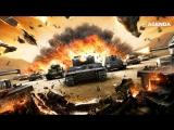 Самые популярные игры про танки