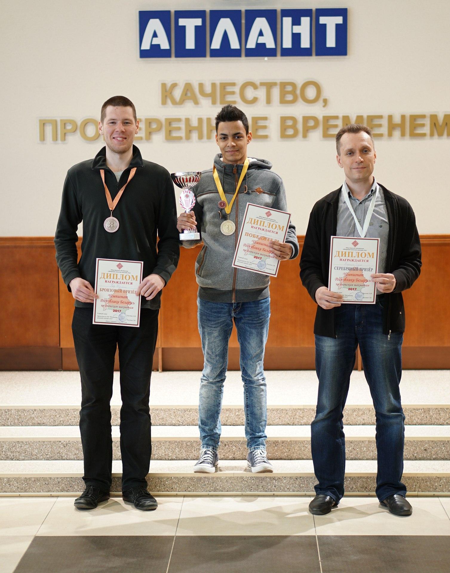 Чемпионат Беларуси 2017. Призёры.
