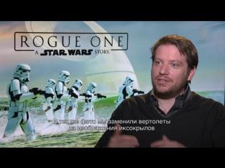 «Изгой-один: Звёздные войны. Истории» - почему нужно смотреть в IMAX 3D