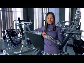 Маргарита Бойко - Как разнообразить тренировку ног