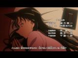 El Detectiu Conan - Ending 53 - YESTERDAY LOVE [Mai Kuraki]