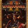 Total War WARHAMMER 1 и 2