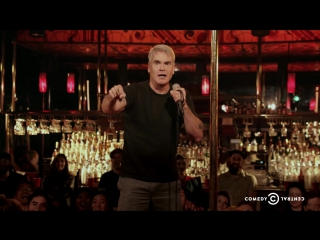 Henry Rollins - Punk Rock Hyenas - This Is not Happening
