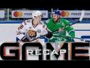 26.08.2017 / Salavat Yulaev vs Amur / Game Recap