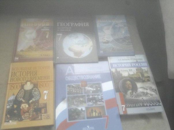 Продам учебники за 7 класс. Алгебра учебник+задачник Мордокович.А.Г. Г