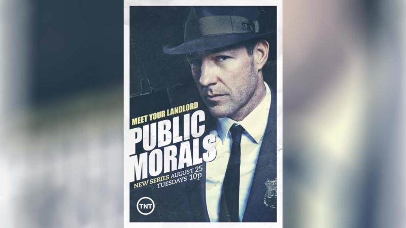 Общественная мораль (2015) | Public Morals