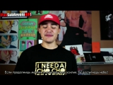[RUS] BTS - WINGS ALBUM ¦ FIRST LISTEN| ПЕРВОЕ ПРОСЛУШИВАНИЕ АЛЬБОМА