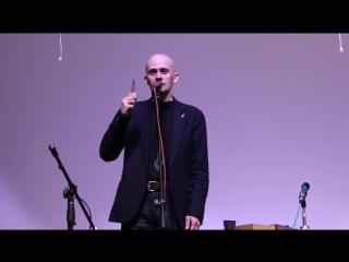 Мастер-класс игры на варгане от Тюрген Кам