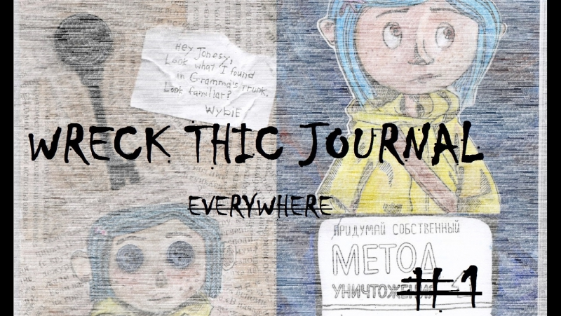 WRECK THES JOURNAL everywhere 1