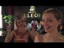 Анна Бегунова и Екатерина Вилков ОтельЭлеон