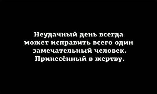 https://pp.userapi.com/c837531/v837531364/43d67/T2AiM2LfOzo.jpg