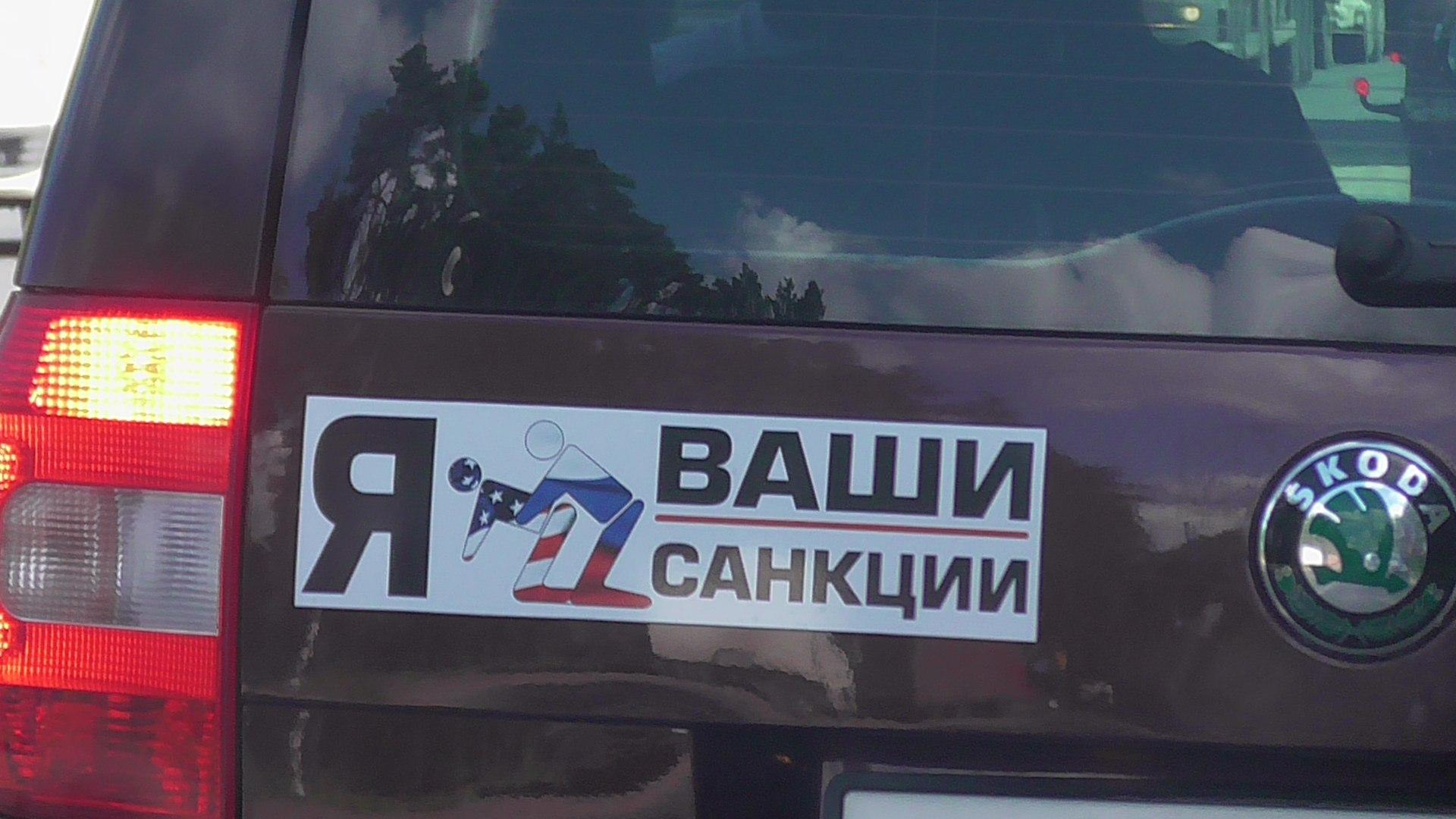 РОССИЯ и остальные - Страница 21 YF4sw1WE5uw