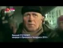 Скоро на России: Бульбофашисты картофельной хунты! Взяли мальчика в одних трусиках и закидали картошкой! 😂