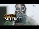 Уличная наука 03. Огненный торнадо / Street Science / 2017 / Discovery
