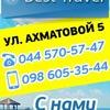 Туристическая компания ,,Best-travel,, г.Киев