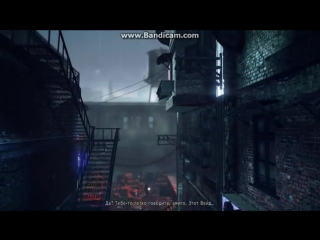 Hitman- Absolution 5 Охотник и жертва (18)