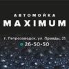 Автомойка Maximum