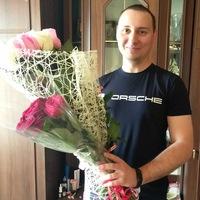 Алекс Шинкаренко