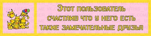 Фото №456249386 со страницы Родиона Бакиева
