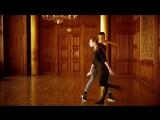 Танец №4