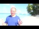 00024 Райский остров Фихалхохи дерево Баньян, Мальдивы, июль 2017 часть 6