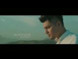 трейлер клип м.one ft jahongir zaripov